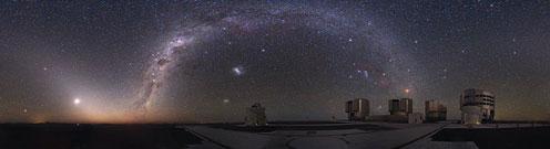 The telescope, VLT, in Chile